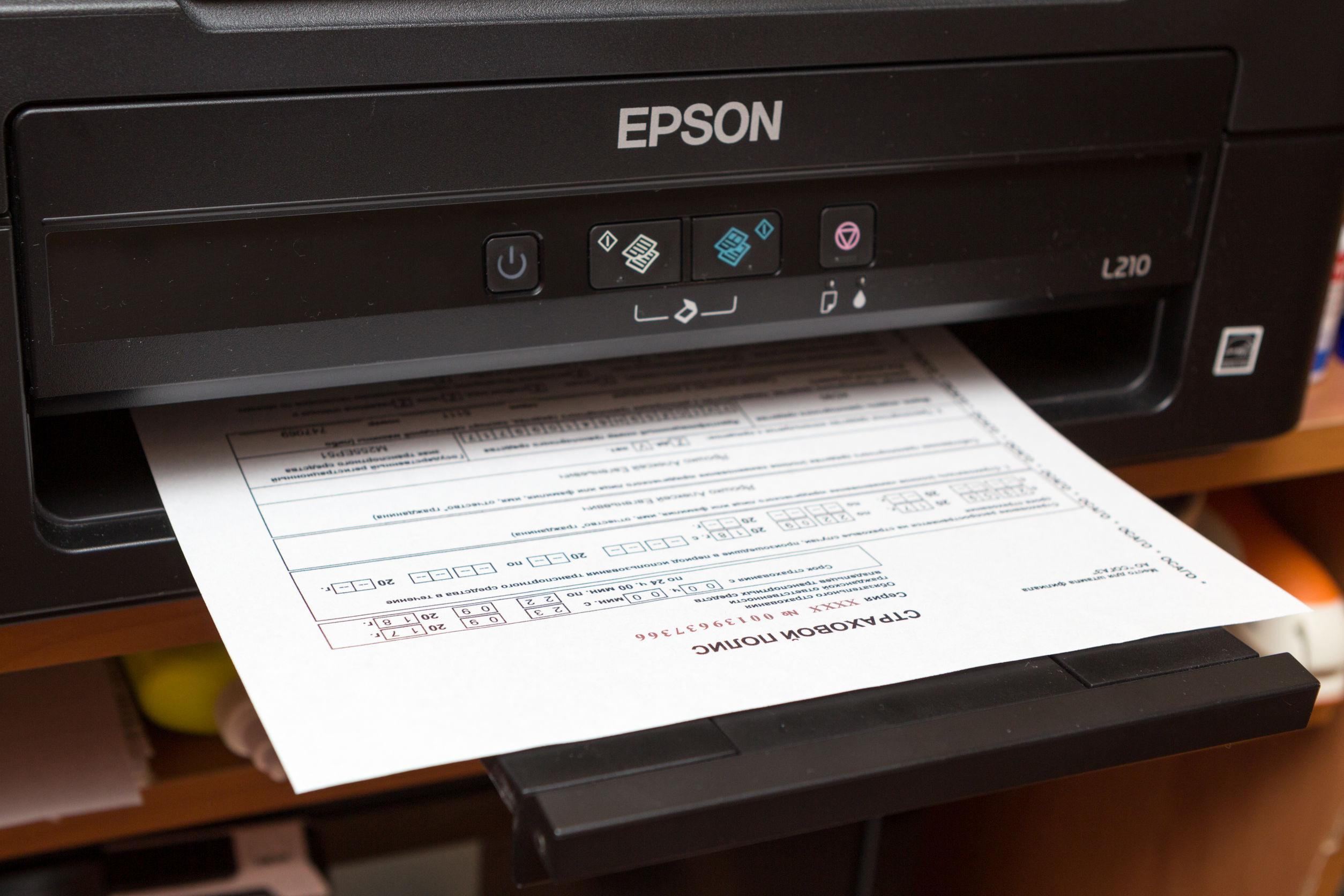 impresora epson imprimiendo